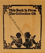 Boy/Girl Bookplate